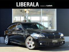 BMW523dツーリング Mスポーツ ザ・ピーク 全国80台限定