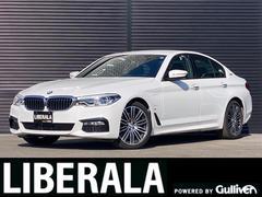BMW530e Mスポーツアイパフォーマンス 黒革シート ACC