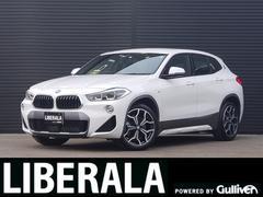 BMW X2xDrive 20i MスポーツX ACC コンフォートA