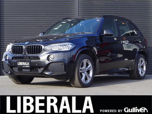 「BMW」「X5」「SUV・クロカン」「山梨県」の中古車