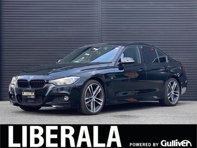 BMW 320d Mスポーツ エディションシャドー ワンオーナー 黒革シート ACC 前席パワーシート 前席シートヒーター バックカメラ ETC パーキングアシスト クリアランスソナー LEDヘッドライト 純正HDDナビ Bluetooth