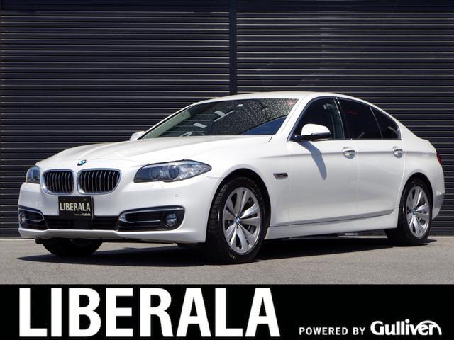 BMW 5シリーズ 523d ラグジュアリー ACC 黒革シート コンフォートアクセス 純正HDDナビ バックカメラ フルセグTV 前席パワーシート 前席シートヒーター キセノンライト パークディスタンス ミラーETC レーンキープ 純正18AW