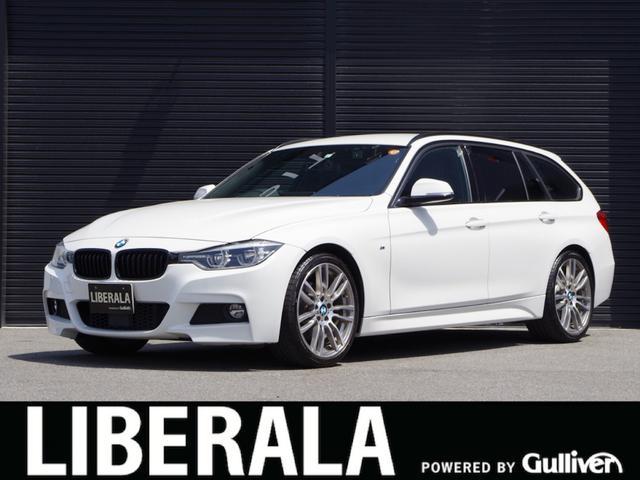 BMW 3シリーズ 320dツーリング Mスポーツ 黒革 ACC ブラックキドニーグリル インテリジェントセーフティ フルセグTV 純正19インチAW コンフォートA バックカメラ 前席パワーシート 前席シートヒーター LKA パワーバックドア LED