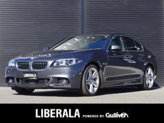 5シリーズ523d セレブレーションエディションバロン Mスポベース200台限定車/ACC/ホワイトレザー/イージークローズD/パワーバックD/ナビTV/LEDヘッドライト/シートヒーター