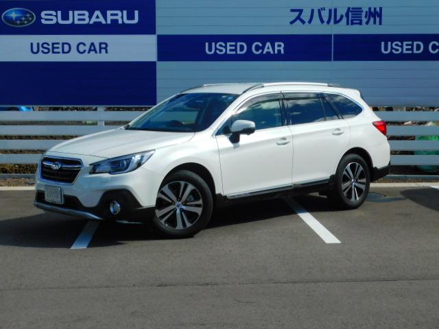 「スバル」「レガシィアウトバック」「SUV・クロカン」「長野県」の中古車