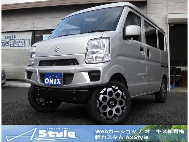 スズキ ジョインターボ AxStyleコンプリート 5MT 4WD