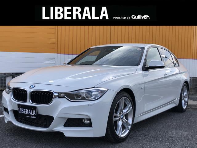 BMW 320iMスポーツ インテリジェントS コンフォートアクセス