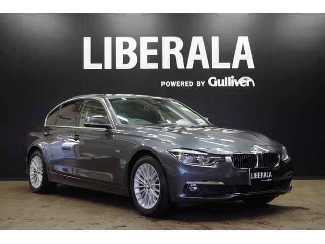 BMW 320iラグジュアリー ドライビングアシスト ACC 黒革
