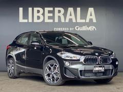BMW X2xDrive 20i MスポーツX ACC・フットトランク