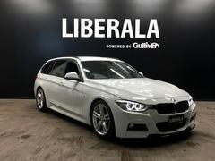 BMW320iツーリング MスポーツACC・KW車高調・社外GPS