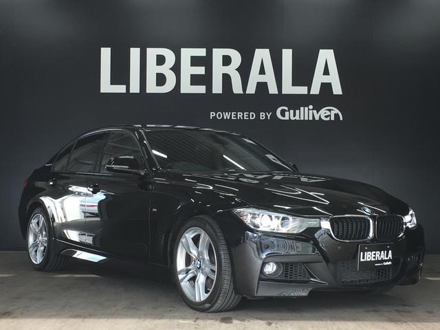 BMW アクティブハイブリッド3 Mスポーツ・1オーナー・革シート