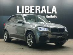 BMW X5xDrive 35d Mスポーツ 7人乗り セレクトPKG
