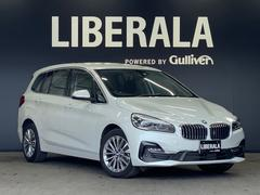 BMW218dグランツアラー ラグジュアリー ワンオナ Rカメラ