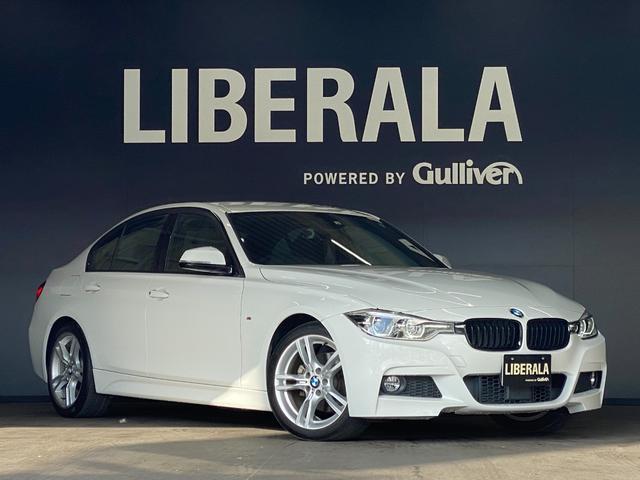 BMW 3シリーズ 320d Mスポーツ LCIモデル ACC  ドライビングアシスト 車線逸脱警告 iDriveナビ コンフォートアクセス Rカメラ PDC ミラー型ETC LED