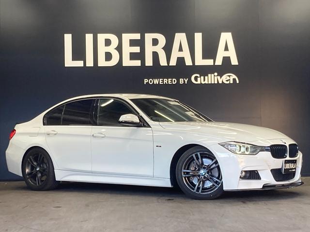 BMW 3シリーズ アクティブハイブリッド3 Mスポーツ 黒革 純正ナビTV 電動シート HIDライト ミラーETC バックモニター コンフォートアクセス