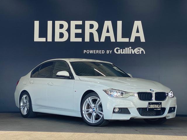 BMW 320d Mスポーツ iDriveナビ リヤビューカメラ ドライビングアシスト コンフォートアクセス 専用ステアリング クルーズコントロール HID 前席パワーシート 保証書 取扱説明書 スペアキー有り