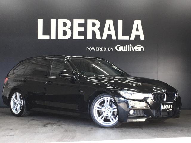 BMW 320dツーリング Mスポーツ フルセグTV ACC インテリジェントセーフティ 電動リアゲート 電動シート