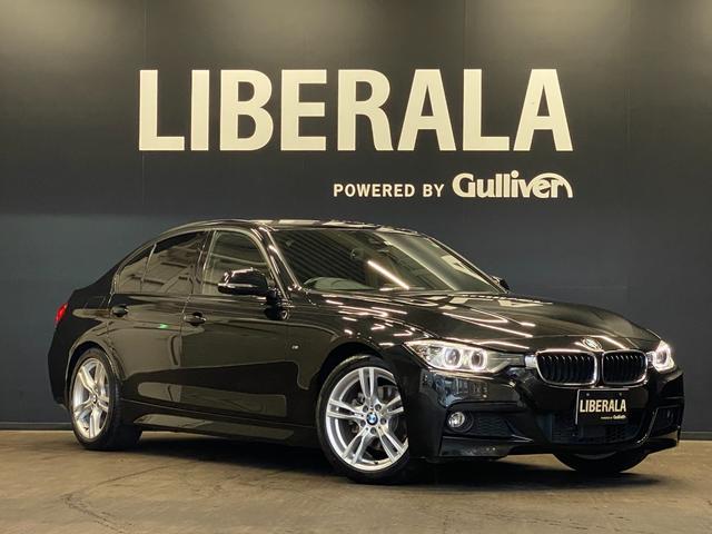 BMW 3シリーズ 320d Mスポーツ ACC ドライビングアシスト iDrive Rカメラ パークディスタンス コンフォートアクセス