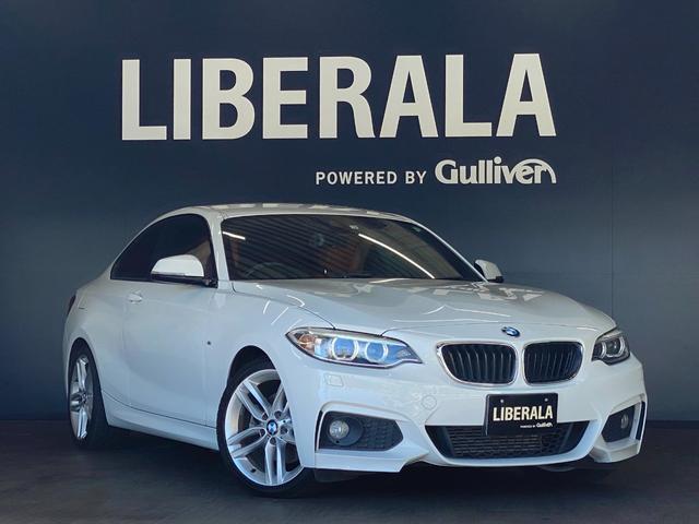 BMW 2シリーズ 220iクーペ Mスポーツ 赤革シート シートヒーター  パワーシート アイドリングストップ 純正HDDナビ バックカメラ HIDライト 18AW