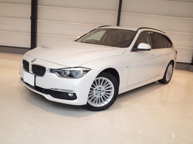 BMW 3シリーズ 320dツーリング ラグジュアリー ラグジュアリー・2016年・MCモデル 後期型・インテリジェントセーフティ・ブラウンレザー・純正ナビ・地デジ・Bカメラ・リアモニター・電動リアゲート・PDC・純正17AW・ACC・LEDヘッドライト・
