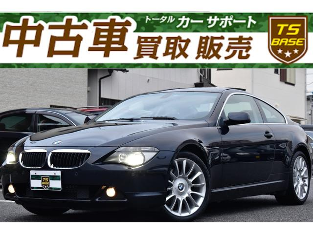 BMW インディビデュアル19インチAW サンルーフ ETC ナビ