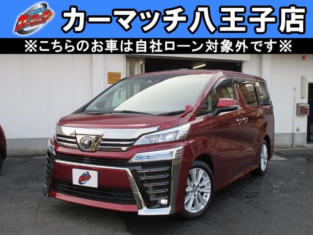 トヨタ 2.5Z Aエディション ETC Bモニタ LEDヘッドライト サンルーフ Sキー 純正SDナビ 1オーナー ユーザー買取車