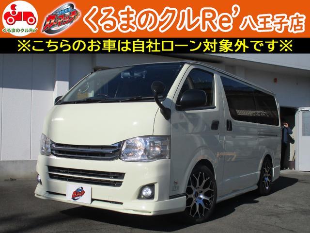 トヨタ ロングDX ディーゼル ETC バックモニター 社外メモリーナビ 社外18AW フルエアロ ユーザー買取車