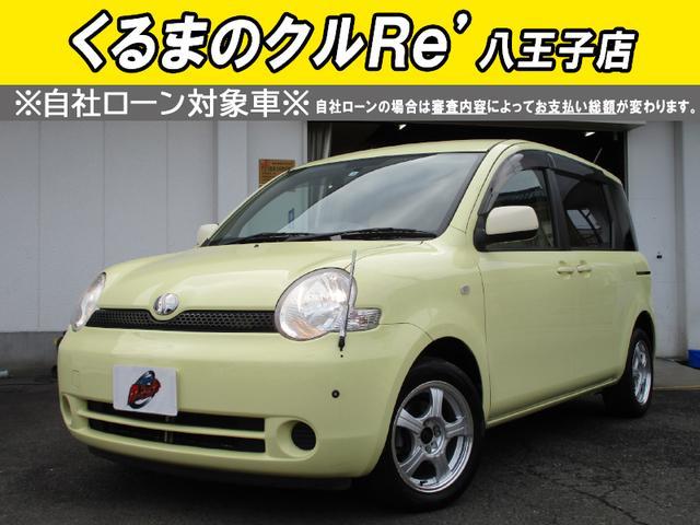 トヨタ X ETC 純正DVDナビ バックモニター 社外15AW キーレス 記録簿 ユーザー買取車