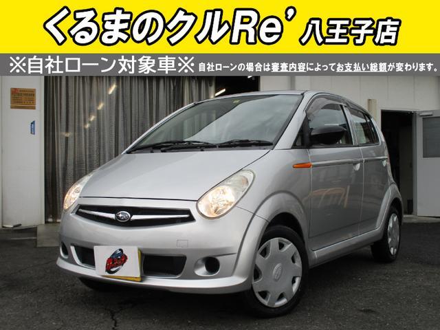 スバル R2 F SONYオーディオ キーレス 記録簿 ユーザー買取車