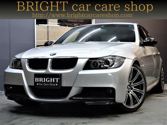 BMW 320i Mスポーツパッケージ カーボンバンパースプリッター HID ETC