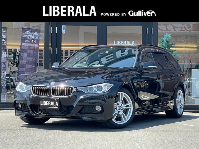 BMW 335iツーリング Mスポーツ ・パノラマサンルーフ・純正HDDナビ/USB/AUX/BT・バックカメラ・地デジ・シートヒーター・ミラー型ETC・キセノンヘッドライト・PWバックドア・純正18AW