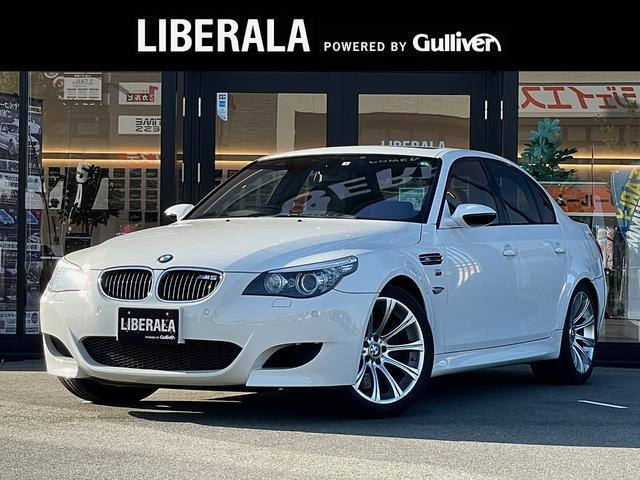 BMW M5 M5 ・サンルーフ・純正HDDナビ/USB/CD/DVD・黒革シート/PWシート/シートヒーター・ヘッドアップディスプレイ・コーナーセンサー・パドルシフト・電動格納ミラー・クルーズコントロール・ETC