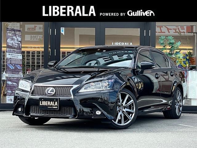 レクサス GS GS300h Fスポーツ ・純正HDDナビ(CD・DVD・Bluetooth・USB)・フルセグテレビ・バックカメラ・前席パワーシート(運転席メリ機能付き)・前席シートヒーター・前席エアシート・LEDヘッドライト・レザーシート