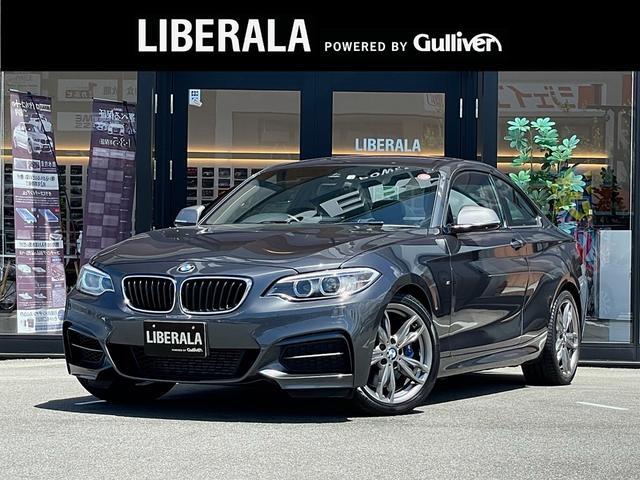 BMW 2シリーズ M235iクーペ ワンオーナー/純正ナビ/ Bluetooth CD DVD AUX/コンフォートアクセス/オートクルーズコントロール/フロント電動シート/シートヒーター/バックカメラ/クリアランスソナー/オートライト