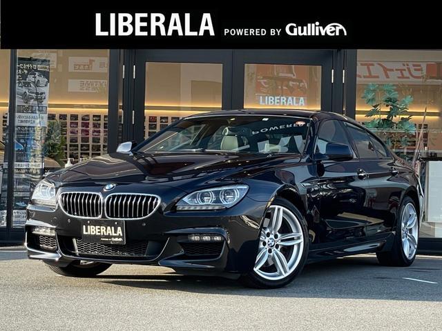 BMW 6シリーズ 640iグランクーペ Mスポーツパッケージ 純正HDDナビ Bluetooth 地デジ AUX CD DVD/バックカメラ/ガラスルーフ/黒革シート/コンフォートアクセス/クルーズコントロール/ シートヒーター/ETC/19AW/オートホールド
