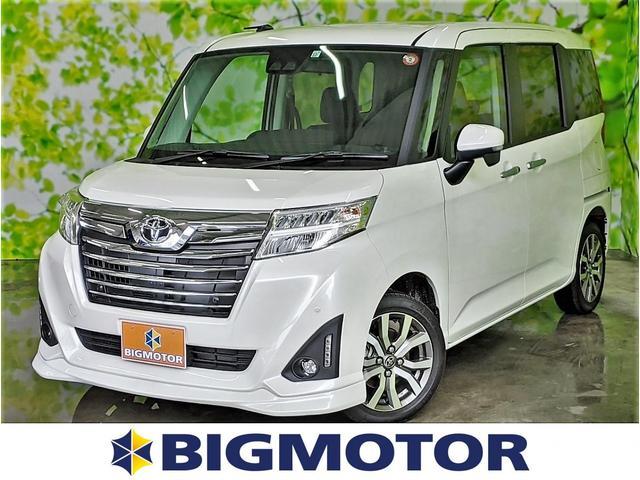 トヨタ カスタムG-T ナビレディパッケージ エアバッグ ABS