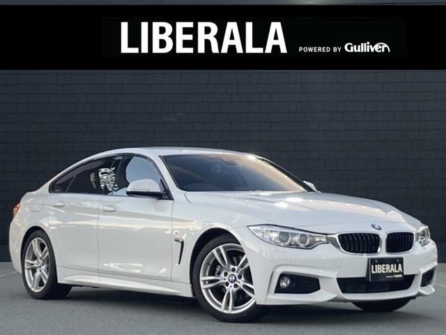 BMW 420iグランクーペ Mスポーツ インテリジェントセーフティ アクティブクルーズコントロール 純正ナビ コンフォートアクセス キックバックドア バックカメラ ドライブレコーダー HIDライト パーキングセンサー
