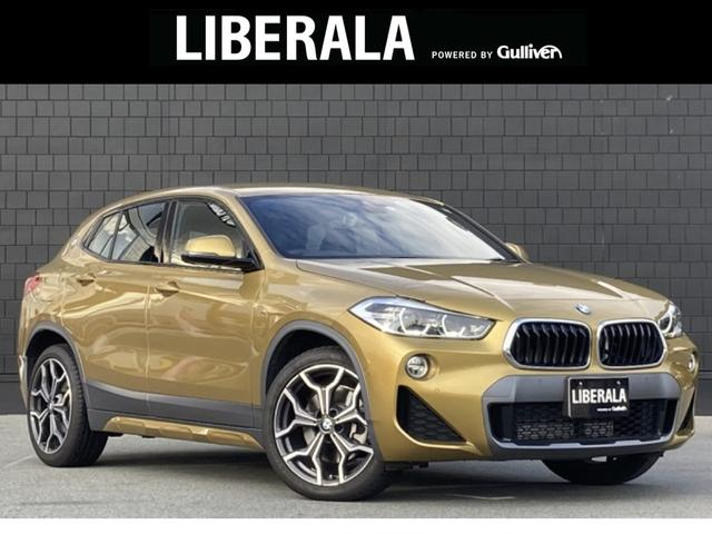 BMW X2 xDrive 20i MスポーツX アドバンスドアクティブセーフティパッケージ(アクティブクルーズコントロール ヘッドアップディスプレイ) コンフォートパッケージ  インテリジェントセーフティ 純正ナビ バックカメラ