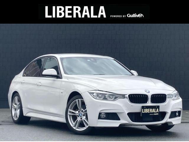 BMW 3シリーズ 320i Mスポーツ ヘッドアップディスプレイ アクティブクルーズコントロール インテリジェントセーフティ サイドカメラ 純正ナビ バックカメラ LEDヘッドライト パワーシート