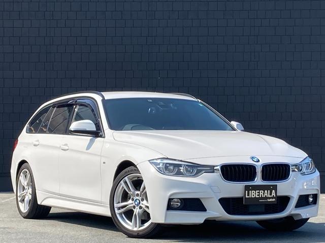 BMW 3シリーズ 320iツーリング Mスポーツ 純正ナビ バックカメラ 純正ドライブレコーダー 電動シート レーンアシスト アクティブクルーズコントロール インテリジェントセーフティ