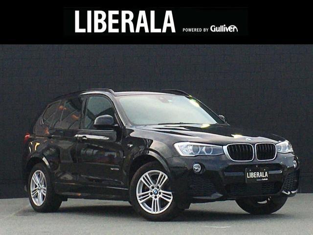 BMW X3 xDrive 20d Mスポーツ アクティブクルーズコントロール ネバダレザー/ヒーター 360カメラ 純正ナビ/TV パワーシート パワーバックドア 360ドラレコ ミラーETC コンフォートアクセス キセノンヘッドライト