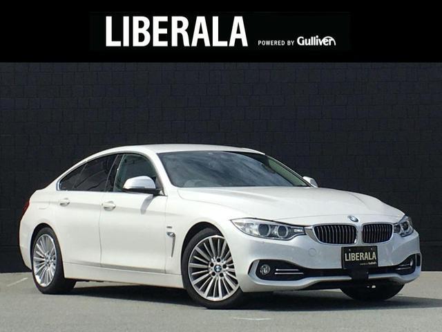 BMW 4シリーズ 420iグランクーペ ラグジュアリー インテリジェントセーフティ レーンキープアシスト 純正ナビ バックカメラ アクティブクルーズコントロール パーキングセンサー 黒革シート シートヒーター 純正18インチAW ミネラルホワイト