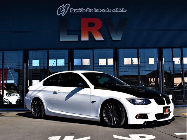 BMW 3シリーズ 320i Mスポーツパッケージ BLITZ車高調/ワンオフマフラー/SEIBONカーボンボンネット/エクストリームフロントスポイラー/ACシュニッツァーデュフューザー/PIVOTスロコン/ENKEIRS05RRホイール
