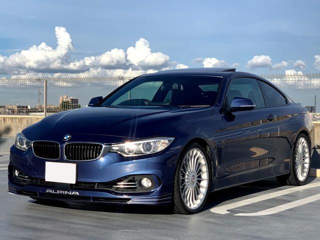「BMWアルピナ」「B4」「クーペ」「埼玉県」の中古車
