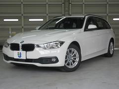 BMW320dツーリング 半年保証 ワンオーナー/禁煙車 ACC