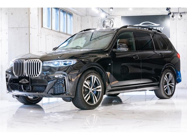 BMW xDrive 40d Mスポーツ 6コンフォート リアエンタ