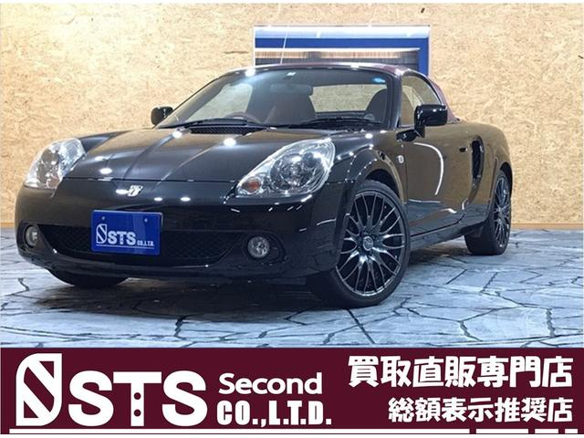 MR−S(トヨタ) Vエディションファイナルバージョン 中古車画像