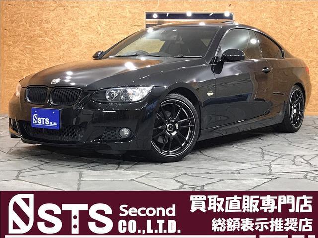 BMW 3シリーズ 320i Mスポーツパッケージ 社外黒18インチ ブラックキドニーグリル ガラスサンルーフ ナビ ミュージックサーバー カーボン調リアスポイラー