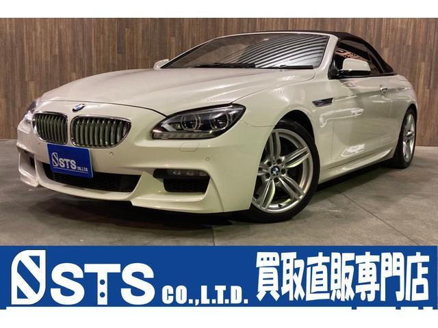 BMW 6シリーズ 650iカブリオレ Mスポーツパッケージ 純正ナビ Bカメラ TV 黒レザーシート パワーシート オットマン コーナーセンサー ETC HID パドルシフト