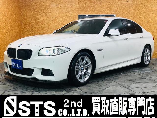 BMW 5シリーズ 523i Mスポーツパッケージ 純正ナビ・Bカメラ・DTV・サンルーフ・フロントリップ・ETC・パドルシフト・コーナーセンサー